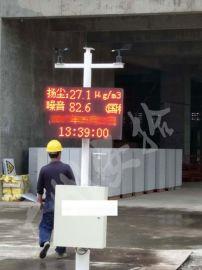 珠海建筑工地粉尘噪声在线监测 工地环境环保监测设备安装厂家