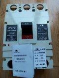 供应电工电气DZ15LE透明外壳漏电断路器