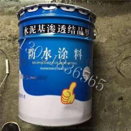 东台水泥基渗透结晶型防水涂料生产厂家