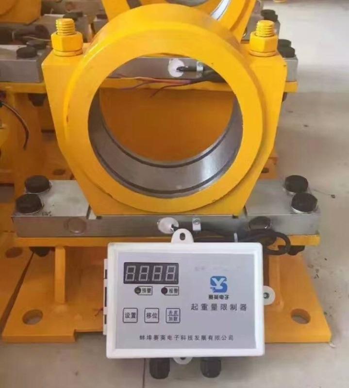 環鏈電動葫蘆超載限制器 起重量限制器SYG-OB型