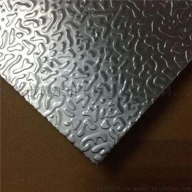 东莞田丰 2cm20mm双面铝箔聚氨酯复合保温板  空调保温风管板