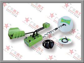 供应广东兵工 BG-D300 地下金属探测器、手持式可识别金属探测仪