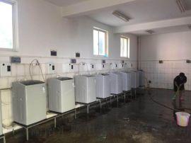 湖南長沙校園自助投幣式洗衣機w
