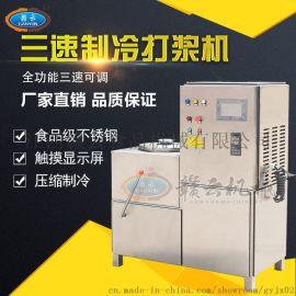 哪里有卖可以做各种丸子的肉丸机 赣云三速制冷打浆机
