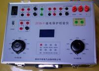 繼電保護器測試儀(ZFJB-V)