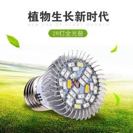 厂家直销28led植物灯 盆栽补光灯 植物生长灯