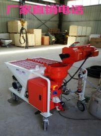 电动粉刷石膏喷涂机为全自动不间断连续工作的喷涂机械