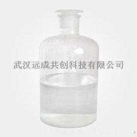 霜霉威厂家直销24579-73-5霜霉威原料