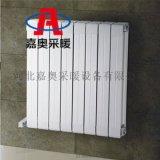 鋼鋁複合散熱器鋼鋁複合散熱器廠家鋼鋁複合散熱器價格