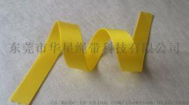 专业生产彩色尼龙环保箱包织带