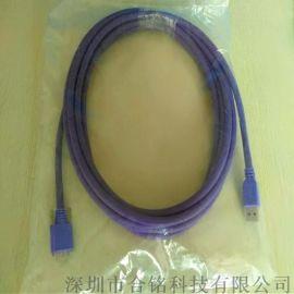 工业相机线USB 3.0高柔