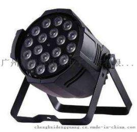 舞臺LED帕燈,大功率LED帕燈,LED舞檯燈具