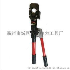 CPC-40A手动式硬质液压切刀 (台湾 马尔禄)
