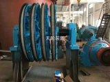 洛阳奎信矿用多绳摩擦固定式天轮 3.5米直径