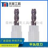供應五金銑刀硬質合金鎢鋼55°平底四刃銑刀非標定制平底鎢鋼銑刀
