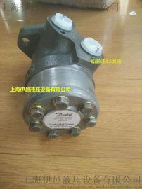 摆线液压马达OMP50 151-7011丹佛斯原装制造