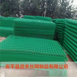 防护护栏网,三角折弯护栏网,机场护栏网