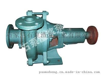 6PNJB衬胶渣浆泵,2PNJA防腐渣浆泵
