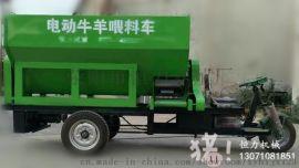 牛羊场专用电动喂料车养殖场饲喂设备撒料车