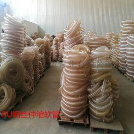 PU螺旋伸缩软管通风管厂家直销PU 镀铜钢丝软管