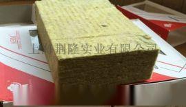 岩棉板 工业用岩棉板  鍋爐保温岩棉板