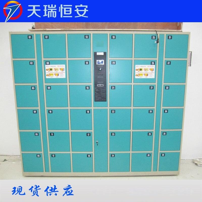 北京智能柜厂家北京天瑞恒安条形码寄存柜储物柜