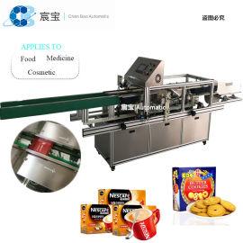 深圳自动封盒机 C-110D食品 饼干热熔胶糊盒机