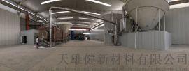 纳米氧化锌 橡胶用97% 工厂直销 可定制