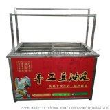 腐竹生产线厂家 油皮机哪里好  小型腐竹机