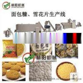 五谷杂粮燕麦酥坯料燕麦片设备生产线双螺杆膨化机制造