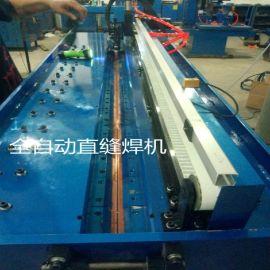 通风管道镀锌板直缝焊机 风管直缝焊接机 圆桶直缝焊机