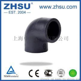 上海HDPE弯头 pe90度弯头 pe等径弯头