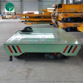 拖电缆式小型轨道车 平板搬运设备颜色可指定