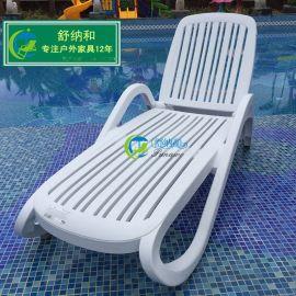 户外游泳池躺椅休闲躺椅厂家直销