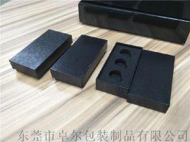 黑色飾品盒禮品盒精品盒鈕扣盒