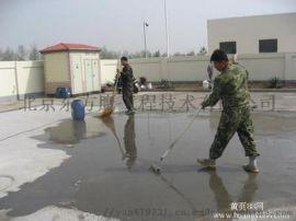 四川混凝土表面增强剂、快速增强剂、水泥地面增强剂