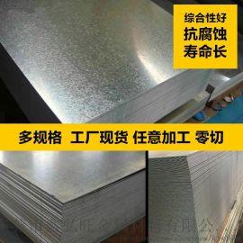 惠州 河源长期供应**2Cr13齐全不锈钢带 420黑皮光亮圆钢棒线材 厂家定制加工