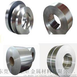 惠州 河源长期现货4Cr13马氏体不锈钢带 4Cr13圆扁分条 定制加工