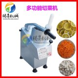 供应台式切丝机 商用土豆切丝机