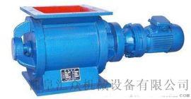 不锈钢耐高温卸料器耐磨 用于颗料状物料