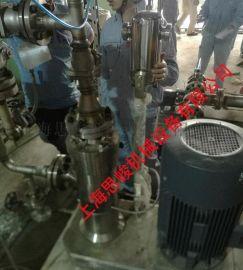 SGN醇基燃料纳米乳化机