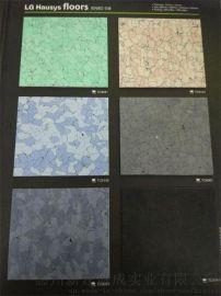 供应广东地区LG防静电地板、PVC地板胶