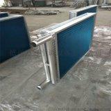 大型工業空調銅管表冷器