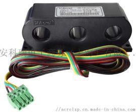 三相一體式電流互感器 安科瑞AKH-0.66/Z Z-15 100/20mA