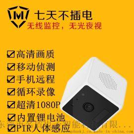 免插电微型监控摄像机