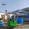 新型兒童遊樂設備,兒童遊樂設備供應,兒童遊樂設備