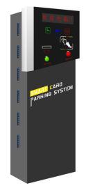 停车场管理系统 英文收费系统 停车场道闸