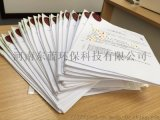 淅川县办理环评 河南东蓝环保科技有限公司