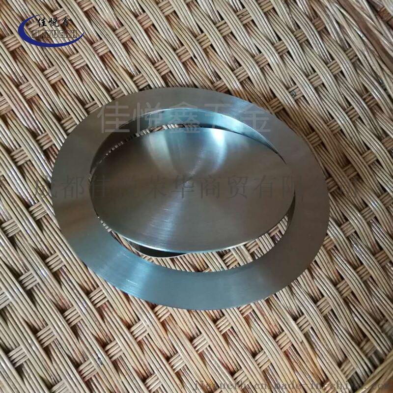 不锈钢台面饰面盖 活动垃圾桶装饰盖内径14cm