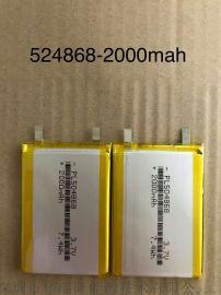自行车灯524868-2000mah聚合物 电池